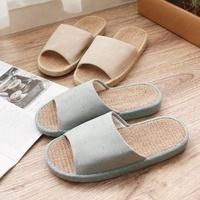 【R.Q.POLO】日式亞麻情侶居家拖鞋 足弓設計 室內拖鞋(4色)