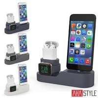【AHAStyle】AirPods 三合一矽膠充電集線底座(AirPods/ Apple Watch /iPhone)