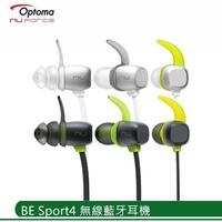 【NuForce】BE Sport4 無線藍牙耳機