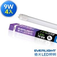 Everlight 億光 9W 2呎 T8 LED 玻璃燈管 (白/黃光4入)