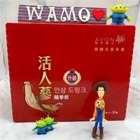 WaMo♡ 雅芳康采頂級活人蔘精華飲升級版 (50ml*30瓶/盒)大量現貨供應💐