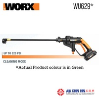 WORX 20V 4.0Ah HYDROSHOT CORDLESS PORTABLE PRESSURE CLEANER | WU629