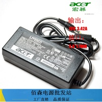 Acer Acer power adapter 19V3.42A 19v3.42A 65W power supply line laptop charging
