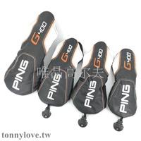 唯品PING G400高爾夫木桿套 一號木球道木鐵木桿小雞腿保護帽套桿頭套