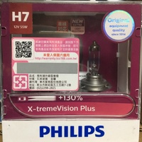 飛利浦PHILIPS H4.H7.H1(X-tremeVison Plus) 夜勁光