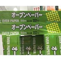 「costco代購」日本🇯🇵Alphamic oven paper 食物烹調專用紙 烤箱紙/烤盤紙