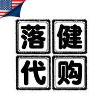 【台灣現貨】【美國】美國可蘭落健kirkland5% liquid 生髮液現貨美版落健可蘭液體 男 女士胡 胡須