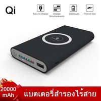 Black Wireless Power Bank 20000mAh Quick Charge USB Power Bank External Portable Qi Wireless Charger Powerbank