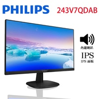 PHILIPS 飛利浦 243V7QDAB 24型IPS寬螢幕