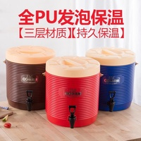 奶茶桶 保溫桶大容量商用奶茶桶保溫桶13L17L 咖啡果汁豆漿飲料桶開水桶涼茶桶 JD