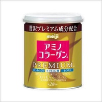 (2กระป๋อง)Meiji Amino Collagen CoQ10  คอลลาเจนเปปไทด์ ผลิตจากปลาทะเล