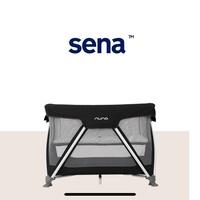 二手 狀態良好 黑色Nuna Sena 二合一嬰兒床 遊戲床