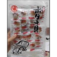 *咕米魔法屋* [預購 7/29收單 ]  日本  米字干貝糖 米谷 米谷屋 干貝糖 原味/辣味