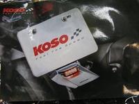 【龍昌機車材料精品】KOSO通用型短版牌照架 適用所有車型 附第三煞車燈