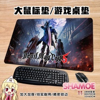 Devil May Cry 5 Dante Game DevilMayCry5 Anime Peripheral Oversized Sewing Game Mouse Pad Table Mat