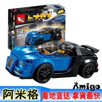 阿米格Amigo│【現貨】樂拼28002 Bugatti Chiron 山豬 跑車 非樂高75878但相容