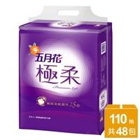 【五月花】極柔頂級抽取式衛生紙110抽 36/48包