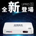 加贈空中飛鼠遙控器安博盒子PROS X9 - 純淨版