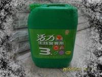【肥肥】35 台肥 活力生技營養劑3號-30kg桶裝+151 SGS木醋液1公升。