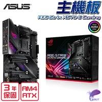 ASUS 華碩 AMD 第3代 AM4系列 ROG Strix X570-E Gaming 主機板