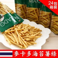 泰國MAKADO麥卡多 海苔薯條(24包/箱)泰國7-11必買 人氣團購美食 泰式薯條餅乾 進口零食 全素【N100797】