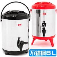 304不鏽鋼8L茶水桶D084-NS8L開水桶8公升冰桶開水桶.保溫桶保溫茶桶.不銹鋼保冰桶保冷桶.手提冷熱飲料桶果汁桶