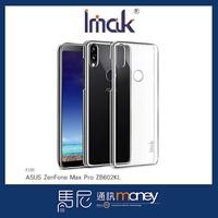 Imak羽翼II水晶保護殼/ASUS ZenFone Max Pro ZB602KL/手機殼/鏡頭保護/硬殼【馬尼】