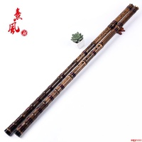【菲菲家】【熹風】民族樂器九節簫 演奏級專業一節紫竹九目十節洞蕭樂器