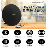 【eYe攝影】現貨 harman/kardon Onyx Studio 4 藍牙無線喇叭 續行8小時 重低音音響 藍芽