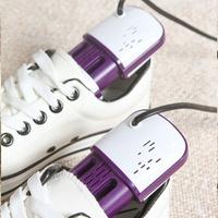 烘鞋器乾鞋器可定時伸縮暖鞋烤鞋機除臭殺菌鞋子烘乾器成人B ATF LOLITA