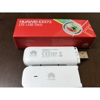 原廠 華為 E3372h-607 台灣全頻機 E8372h-608 E8372h-153 4G分享器網卡 OPTUS版本