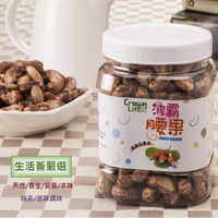 【買二送一】波霸腰果-越南鹽炒帶皮腰果,健康美味口感酥脆(3罐組,每罐500g)