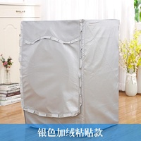 Rong Xiang Washing Machine Cover Panasonic SAMSUNG Haier Littleswan Midea Models with Waterproof Sun-resistant Dust Cover Case