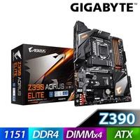 【買一送一】 Gigabyte 技嘉 Z390 AORUS ELITE 主機板 隨機送百元小禮
