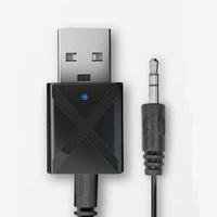 藍牙5.0 雙模USB藍牙接收發射器 HANLIN-USB2M 藍牙發射 藍牙接收 車用mp3 FM發射器 音源轉換器