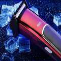 DSP Professional Hair Clipper hair trimmer Rechargeable (Laser Red )