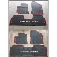 TOYOTA ALTIS 2008年 / 2014年 10.5代 11代  汽車橡膠防水腳踏墊 SGS合格檢驗證書
