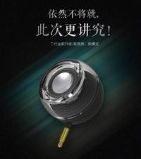 Leadsound F10 二代最新版 耳機孔 直插 擴音 迷你 喇叭 手機 平版 禮物