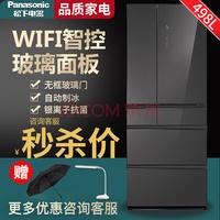 松下(Panasonic)NR-F522TXE-M多开门冰箱镜面玻璃 变频节能冰箱银离子除味498L
