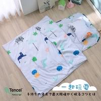 [現貨]岱思夢 天絲兒童三件組 一起玩耍 鋪棉睡墊+涼被+童枕 TENCEL 兒童睡袋 3M吸濕排汗技術 幼兒園必備