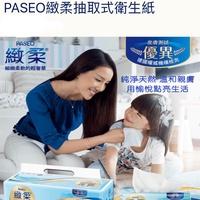 PASEO緻柔抽取式衛生紙~100抽x12包x6袋/箱750元