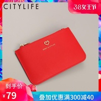 CITYLIFE Citylife Small Purse Female 2018 New Style Simple Cowhide Carrying Purse Coins Pack