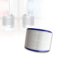 1 DP01 Air Cleaner Filter For Dyson Pure Cool Link Air Purifying Desk Fan