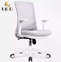 UMD Ergonomic mesh office chair Q53 (black frame -black) (Free Installation)
