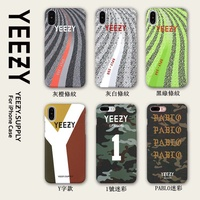 YEEZY BOOST 350 v2 Grey灰橙 iPhoneX手機殼 6s蘋果7Plus手機殼 8Plus手機殼xs