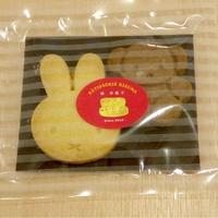 特製商品/造型2手工餅乾/日本製粉鑽石低筋麵粉/法國無鹽發酵奶油
