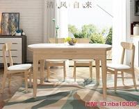折疊餐桌餐桌椅組合 現代簡約小戶型伸縮折疊電磁爐家用飯桌北歐實木餐桌 MKS摩可美家