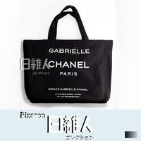 Rizaren日雜人📢巴黎典雅小香雙面造型大型帆布托特包 購物袋 單肩包 CHANEL 專櫃贈品 交換禮物