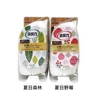 日本雞仔牌【消臭力】自動消臭芳香噴霧 補充罐 主體機