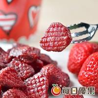 每日優果 鮮採草莓乾250G